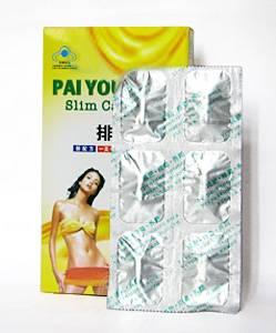 PAI YOU GUO slim capsule (12 pack )