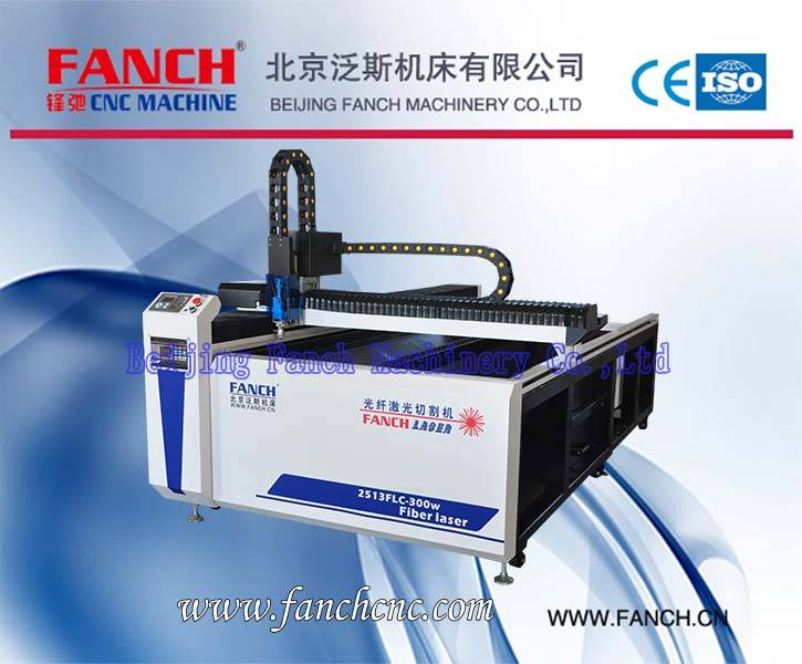 Single Drive Fiber Laser Metal Cutting Machine[FC-2513FLC]