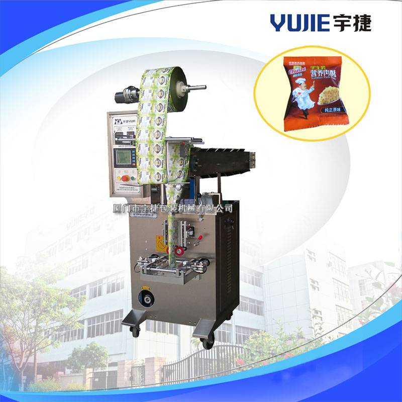 Candy packaging machinery(YJ-60BS)