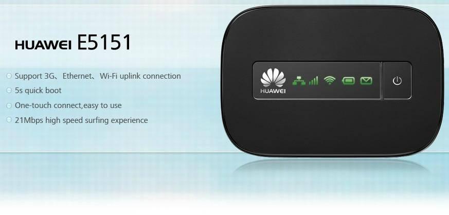 HUAWEI EC5151 Mobile Broadband Wireless WIFI Hotspot Modem Router