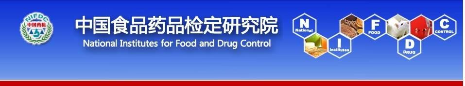 Glycyrrhizic acid