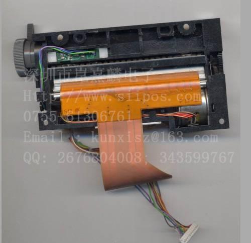 LTP3345B-C576-EPrinter Accessories