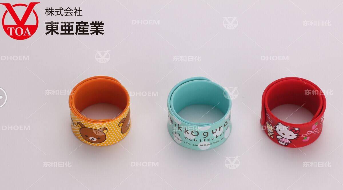 Hottest product mosquito repellent silicone slap bracelet
