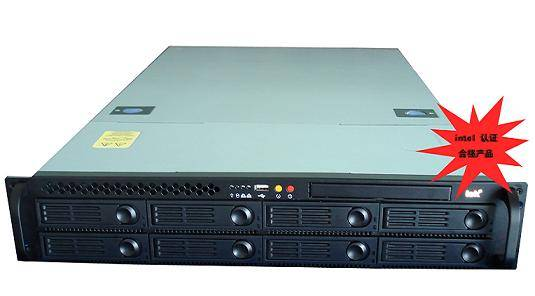 S2841 rackmount chassis