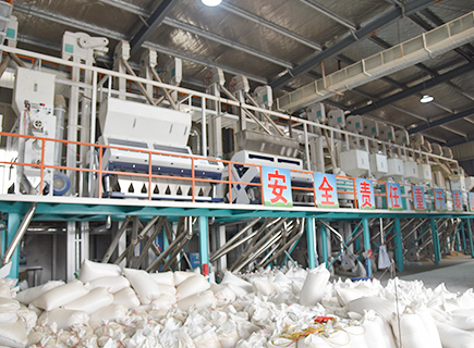 Automatic Rice Mill Plant for Sale