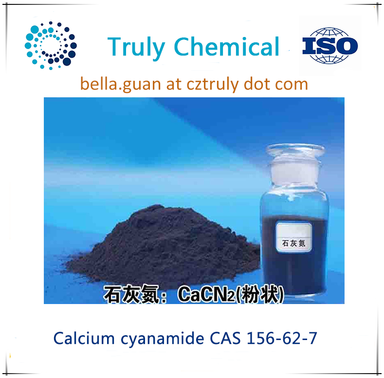 Calcium cyanamide CAS 156-62-7 Trulychem Pharmaceutical intermediate