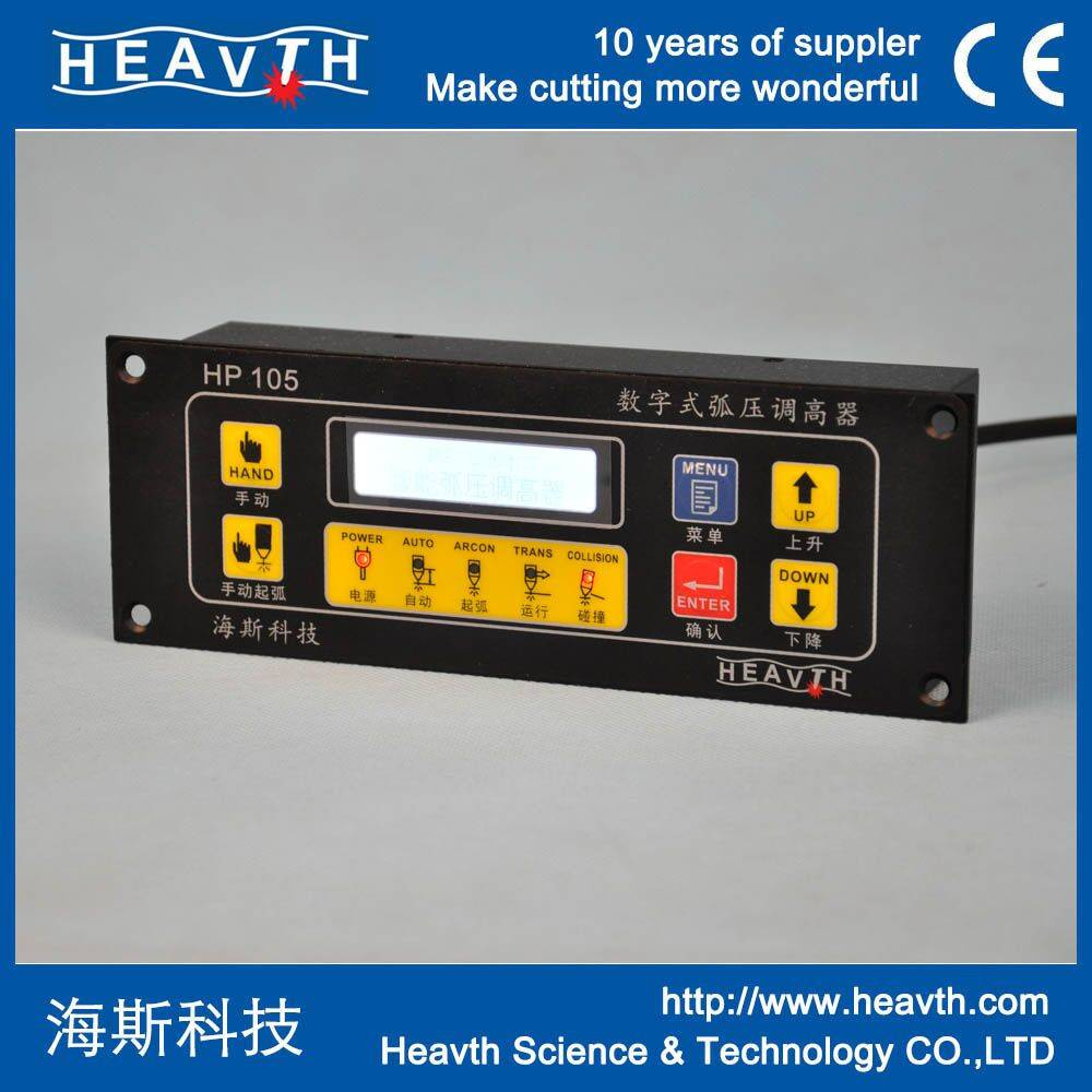 Low price most popular plasma torch height controller