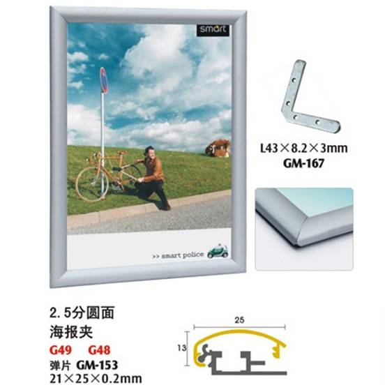 Slim light box Aluminum profile for led light box