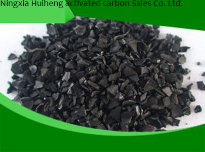 Wood grain activated carbon