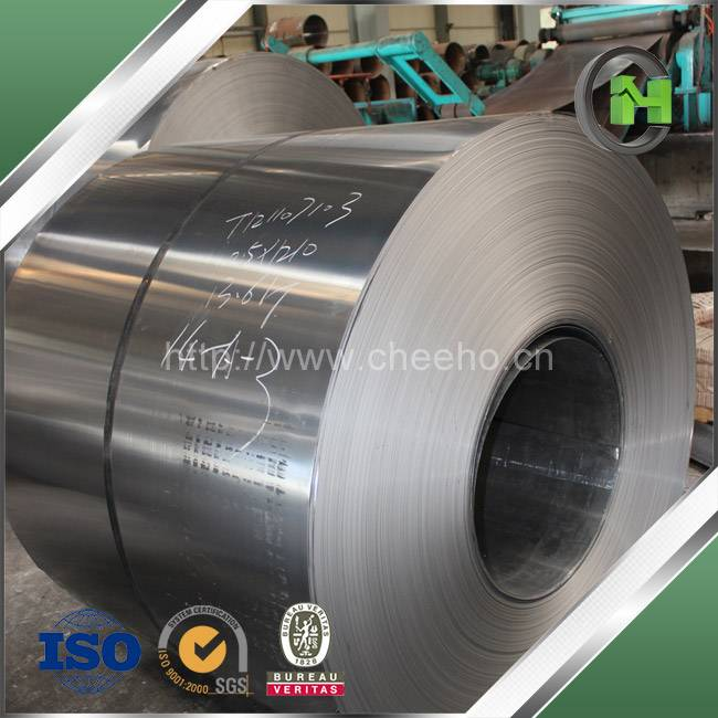 CRS Cold Rolled Steel Coil Price from Jiangsu Factory for Making Tubes