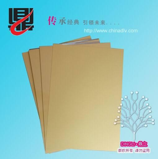 Inkjet PVC Gold Core/Gold PVC Core for Inkjet Printing