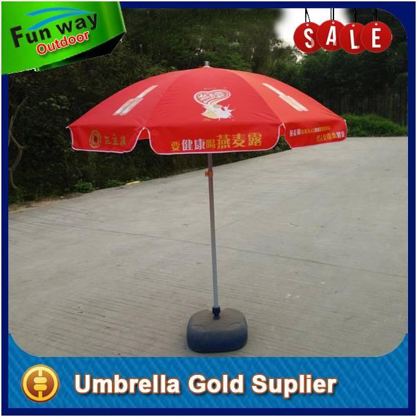 240cm Outdoor promotonal beach umbrella