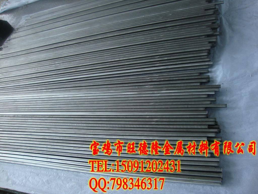 titanium bars&rods