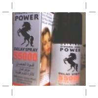 strong horse power delay spray in pakistan 03437511221