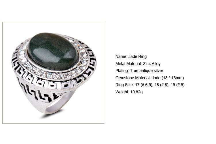 Jade Ring /CT-R0010