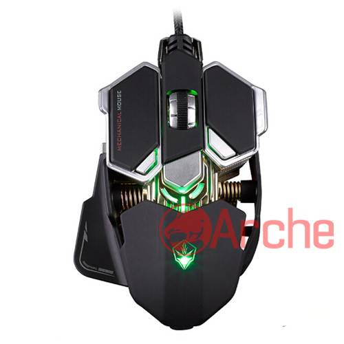 X7 Customize Gaming Mouse