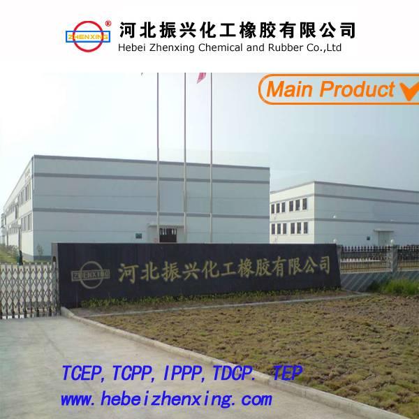 Chemical fire retardants IPPP( Reofos65)