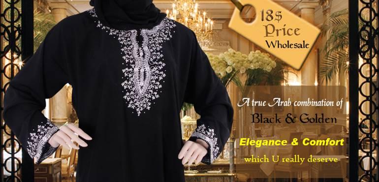New Design of Islamic Ladies Dresses