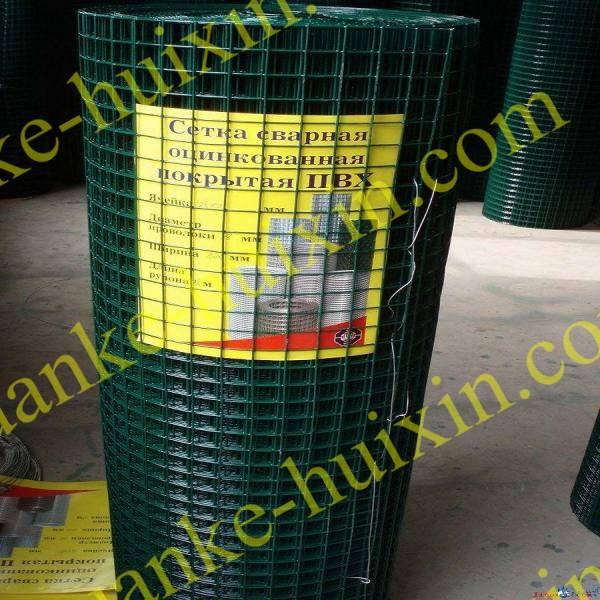China best supplier wire mesh/Anti rust wire mesh/pvc wire nets/pvc mesh wire,welded mesh wire. pvc