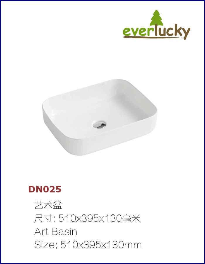 Ceramic Sink Basin DN025