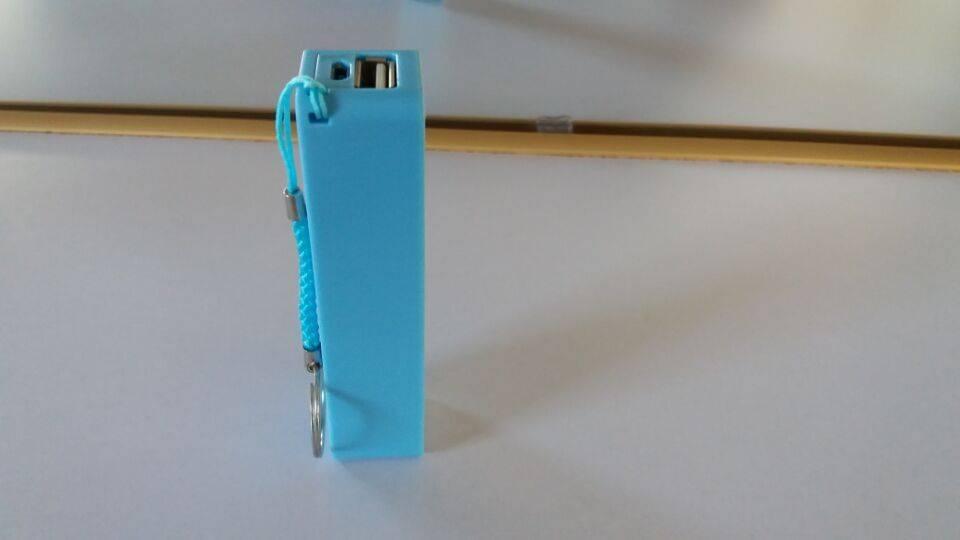 portable power bank PP2202
