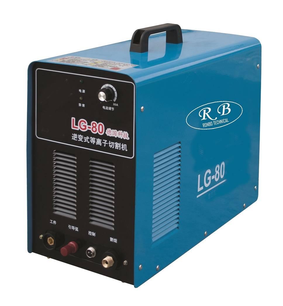 LG-80 Portable Welder Plasma Cutter