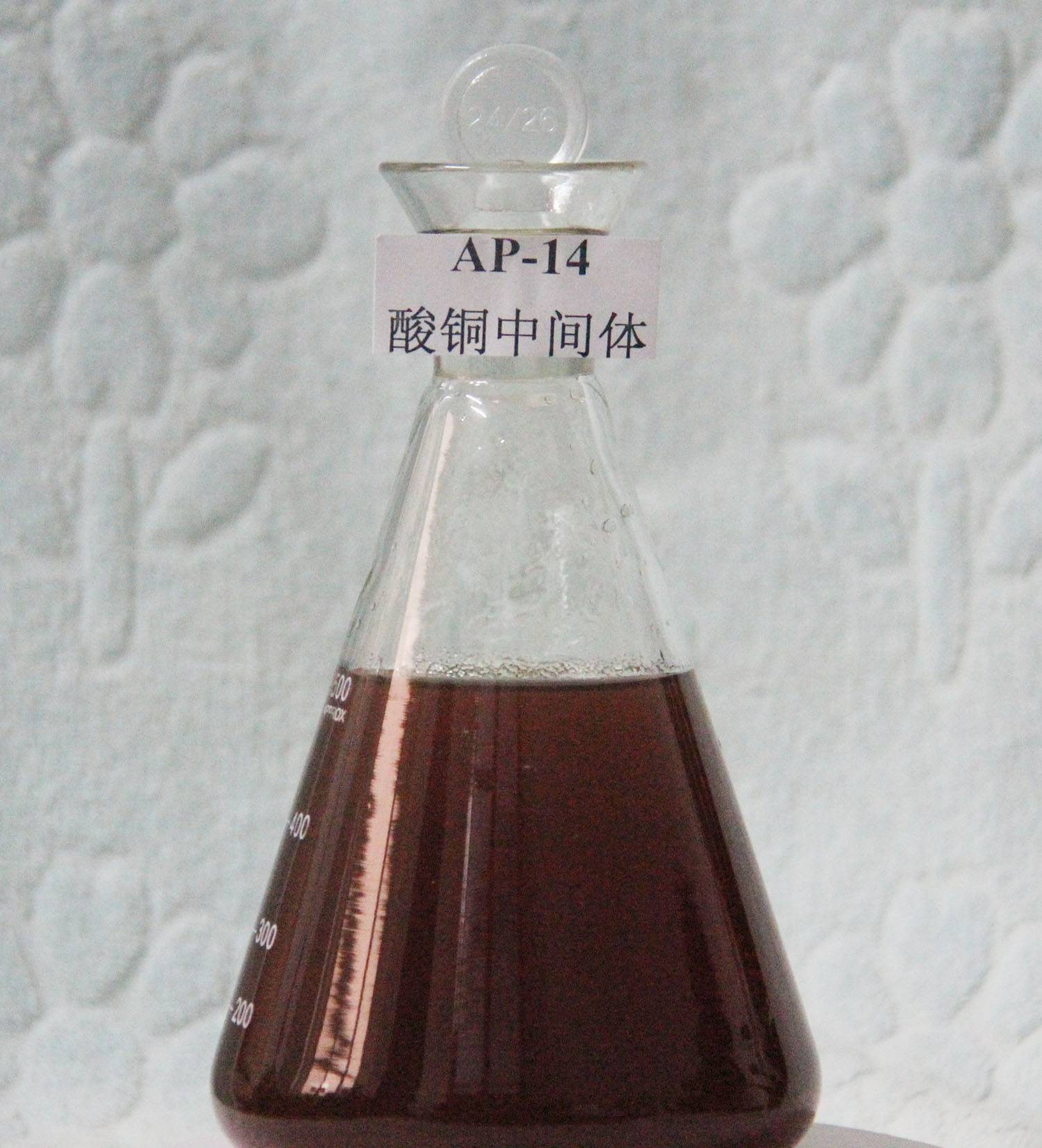 AP-14 acid copper brighteners Polyether compound
