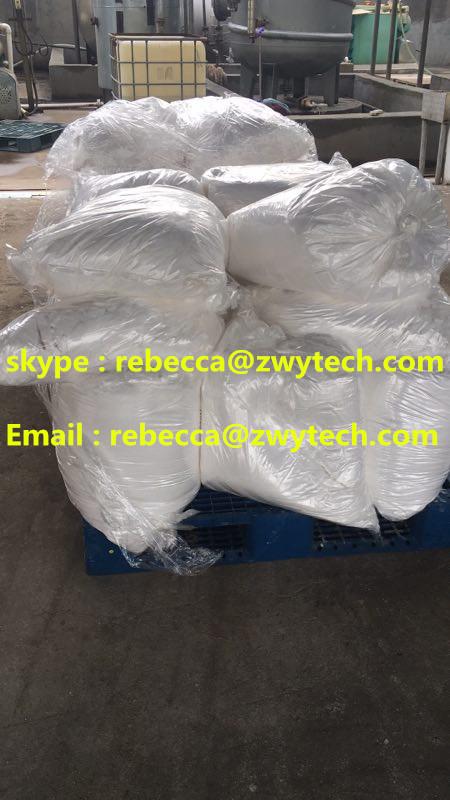 PMK BMK BMK PMK Piperonylmethylketone PMK powder pmk PMK BMK with high purity(rebecca)