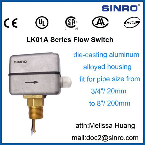 LK01A Series Flow Switch hot selling