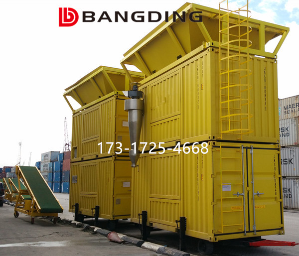 movable containerized port weighing and bagging machine