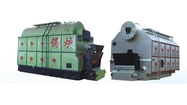 Single drum vertical chain grate steam boiler
