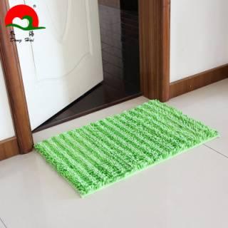 Double color Chenille carpet