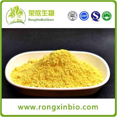 99.5% Trenbolone Acetate/Tren Acetate CAS10161-34-9 Steroids Powder Yellow Trenbolone Powder
