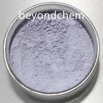 Neodymium Oxide-Nd2O3