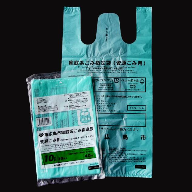 biodegradable HDPE/LDPE plastic garbage bag