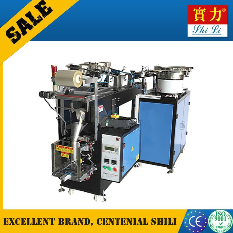 SHL - 954 automatic packaging machine (4 plate chrome type)