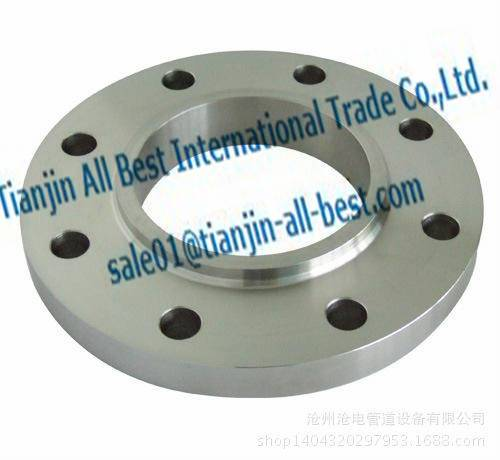 Carbon slip on flange