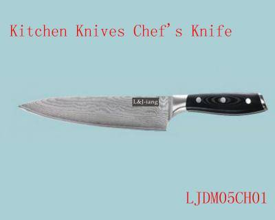 kitchen knives chef's knife