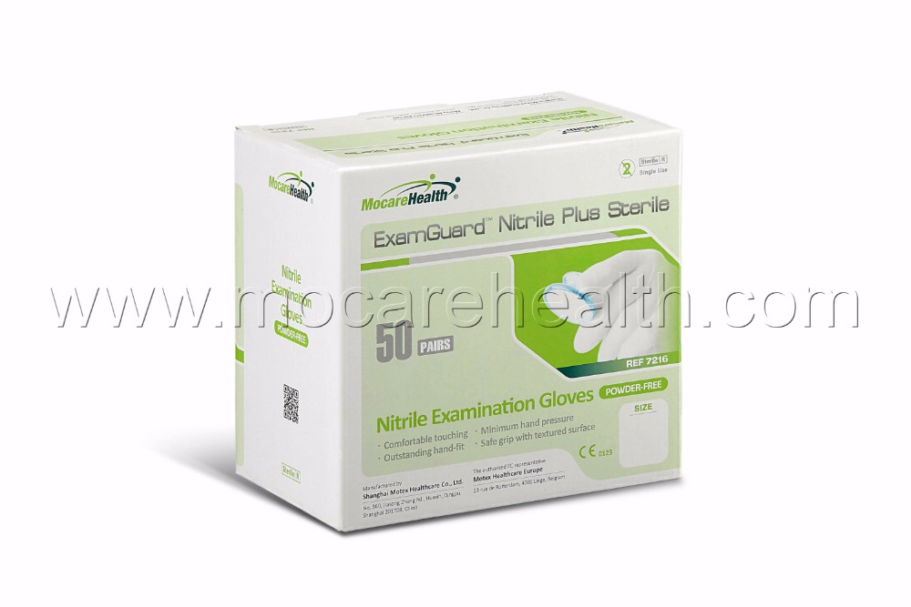#7216 Sterile Extra Long White Examination Nitrile Medical Gloves