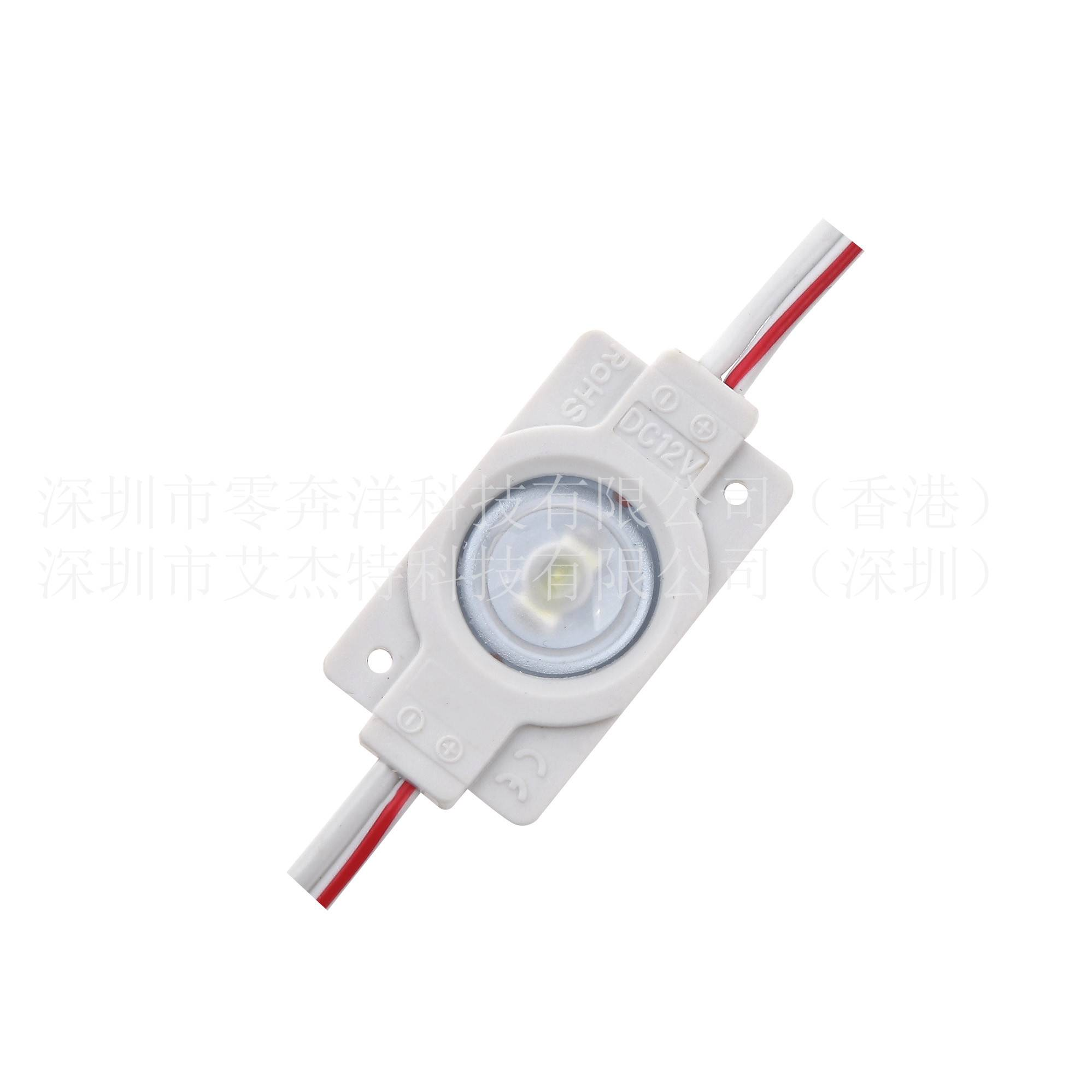 samsung led module high power led module lens injection module dc12v 0.6w