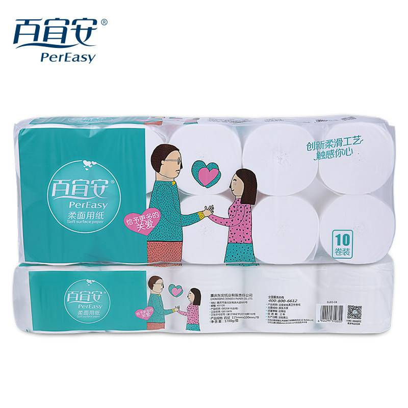 Toilet Paper Roll Factory Direct Sale