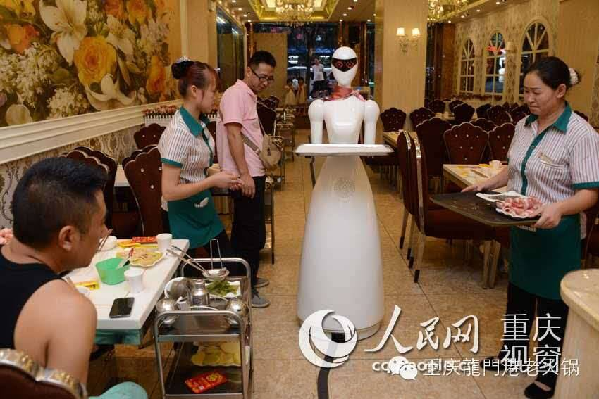Supply pangolin robot intelligent control robot waiter APP