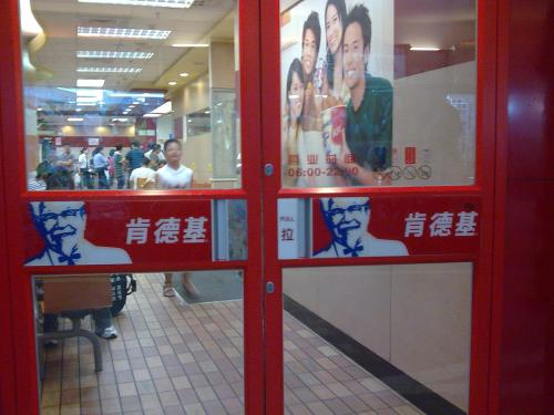 aluminium frame glass KFC commercial doors with different color