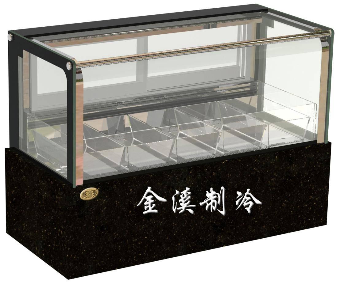 Desk-top Mini Freezer for Ice-cream showcase/Economy Ice Cream Display Cabinet Refrigeration Showcas