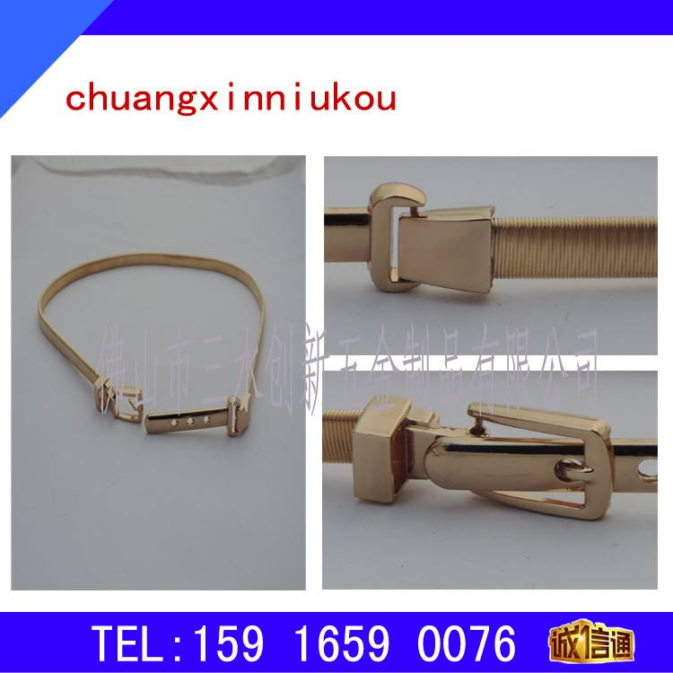 China Guangdong women best metal belt for sale
