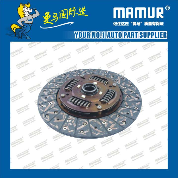 Clutch Disc for ISUZU NKR55 NKR77/ JMC truck 8972571240