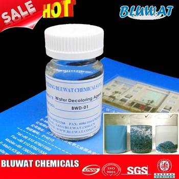 Bangladesh Best Supplier Ion Exchange Based on Polymer BWD-01