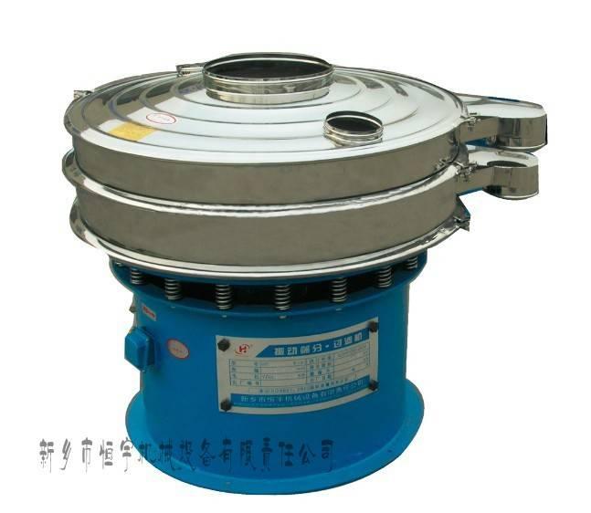 Circular stainless steel round separator for screening