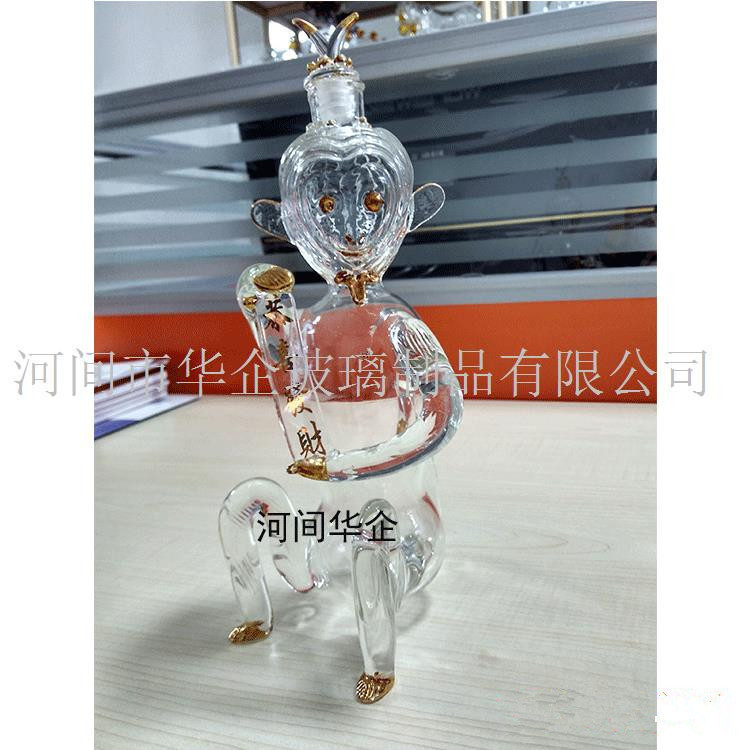 Monkey Shaped Glass Wine Bottle / handmade money bottle