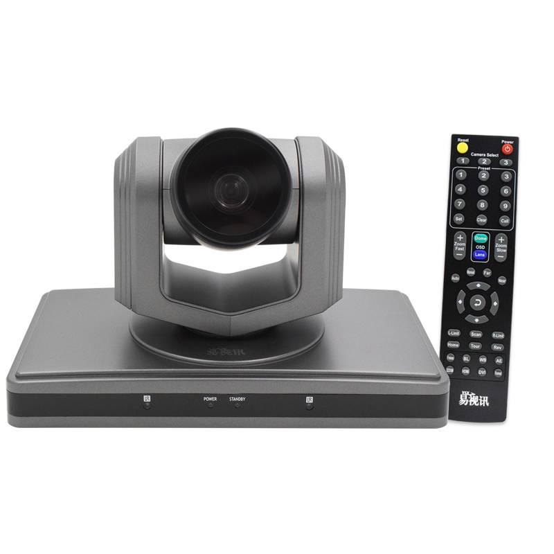 1080P HD Video Conference Camera YSX-760C